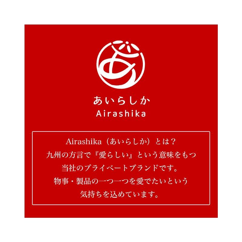 手ぬぐい 昇り鯉 赤 こいのぼり 鯉のぼり こどもの日 端午の節句 本染 注染 日本製 和雑貨 Airashika あいらしか TE-8001-01