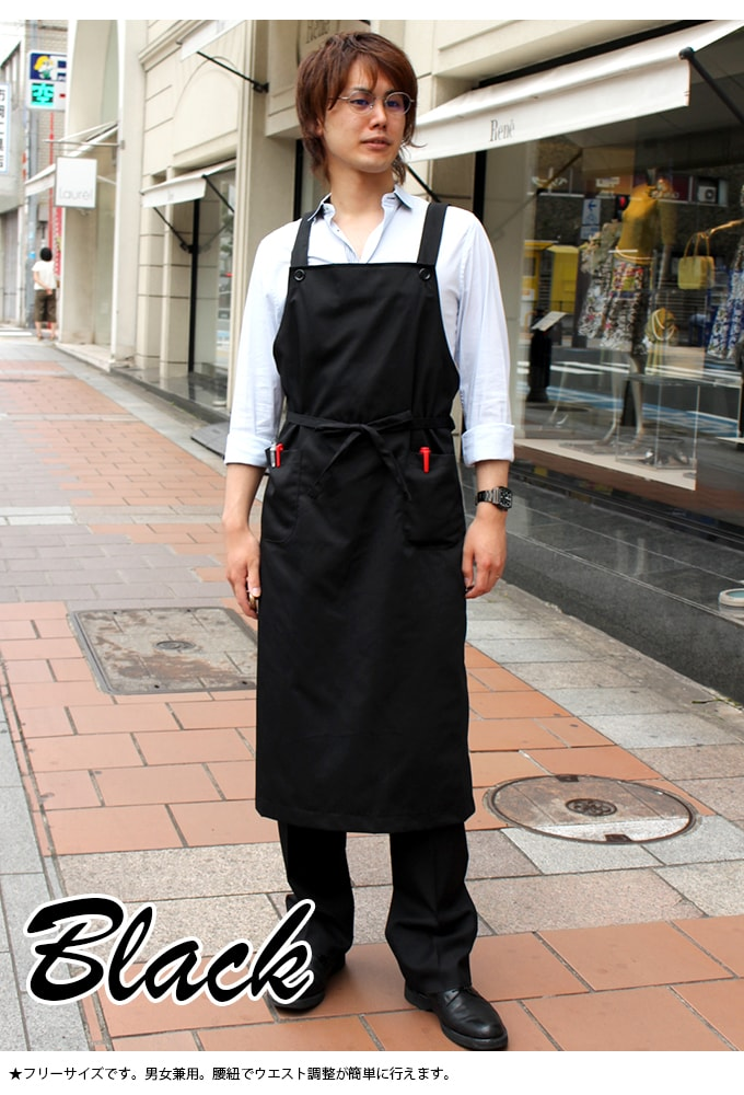 Apron sex cum for made in Japan long Cafe work flower shop shop