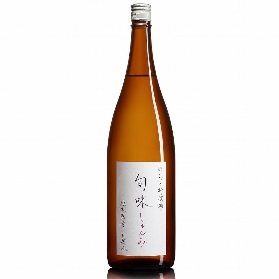 自然米(農薬・化学肥料を一切使わずに栽培した酒米)だけで仕込んだ、濃醇旨口の純米料理酒です。20種類の天然アミノ酸の総量が当社普通酒の約4倍!! 旬味(しゅんみ)』 純米原酒~金寳自然酒の料理酒 1800ml