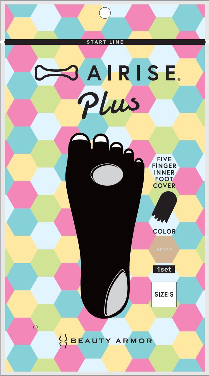 正規品 忙しい毎日に 履くだけでエクササイズ お買い得 靴下 AIRISE エアライズ ベージュ プラス ※2個以上で送料無料 1個まで SALENEW大人気! 追跡可能メール便配送可