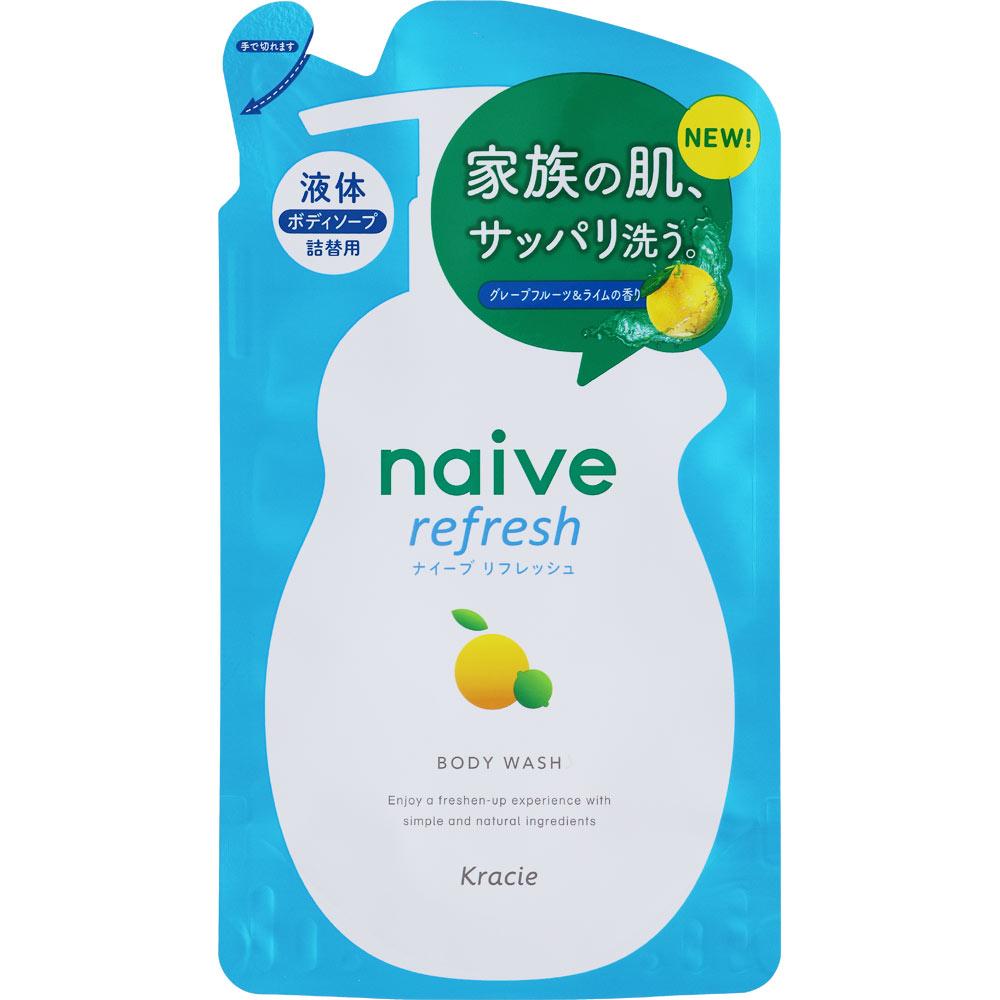 洗う成分100%植物生まれ ナイーブ 買い取り ボディソープ 海泥配合 人気の製品 詰替用 380mL