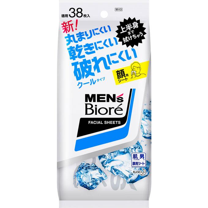 男のための拭きごたえガッツリな洗顔シート 花王 贈り物 メーカー公式 メンズビオレ 洗顔シート 38枚 クール 卓上用