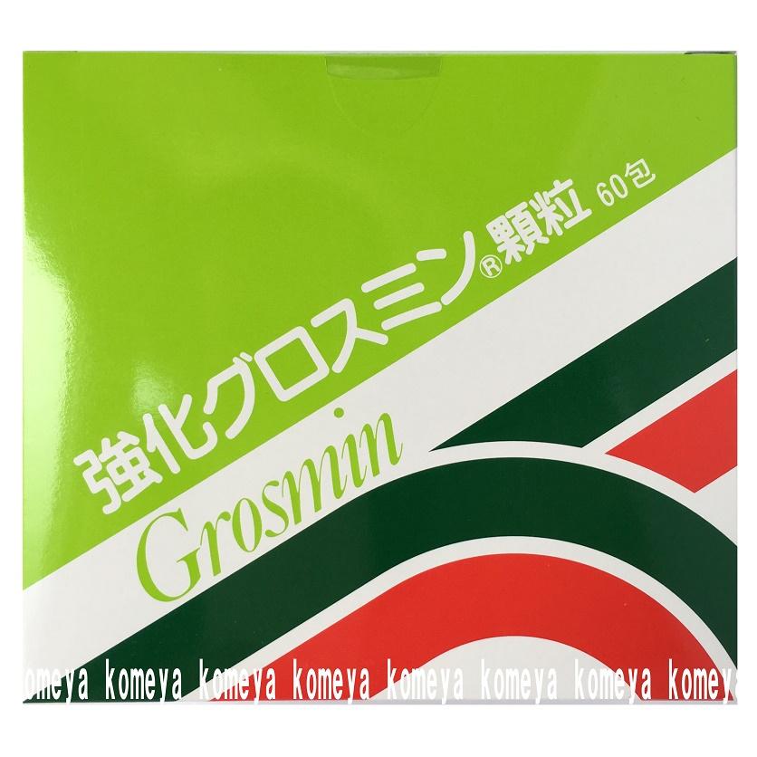 クロレラ 強化グロスミン顆粒 60包 送料無料
