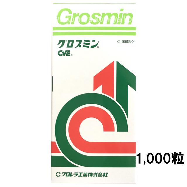 一粒でピーマン1個分ビタミン 実物 ミネラル クロレラ グロスミン 安心と信頼 送料無料 1000粒 あす楽