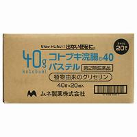 【第2類医薬品】 ムネ製薬 コトブキ浣腸40 40g×20個入×12(1ケース) 送料無料