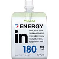 オープニング 大放出セール すばやいエネルギー補給に ウイダーinゼリー エネルギー マスカット味 180g ご注文で当日配送