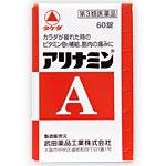 爆買い新作 カラダが疲れた時のビタミンB1補給 第3類医薬品 アリナミンA 60錠 倉庫
