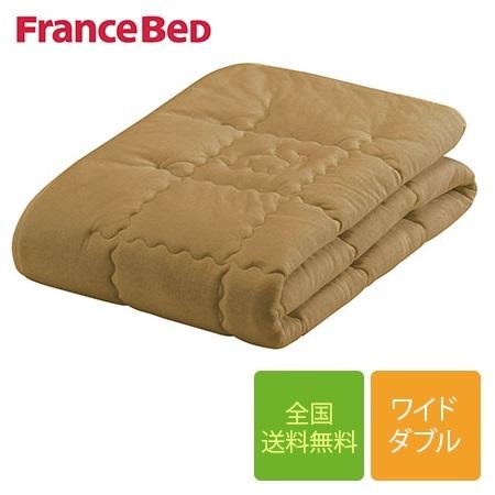 フランスベッド キャメル&ウールベッドパッド ワイドダブルサイズ 154cm×195cm