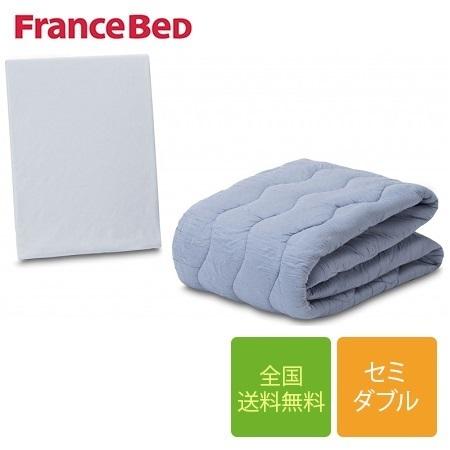 フランスベッド クラウディア用 ベッドパッド セミダブルサイズ(マットレスカバー1枚付き)/送料無料/CL-BAEシルキー・CL-BAEシルキーDLX・CL-BAEシルキーSPL用カバー/洗濯可能