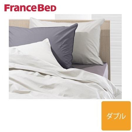 フランスベッド エッフェベーシック 掛けふとんカバー ダブルサイズ 190cm×210cm
