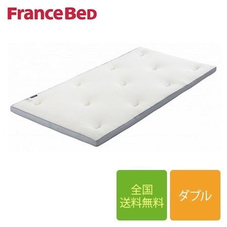 フランスベッド やわ肌トッパー敷ふとん ダブルサイズ 140cm×195cm×7cm