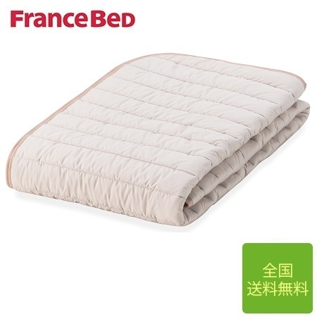 フランスベッド らくピタ羊毛ベッドパッド ダブルサイズ 140cm×195cm