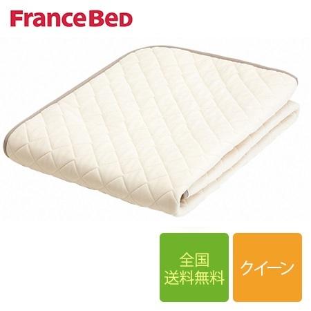フランスベッド LT羊毛ベッドパッド ハード~ミディアム クイーンサイズ(コットンマットレスカバー・サービス) 170cm×195cm