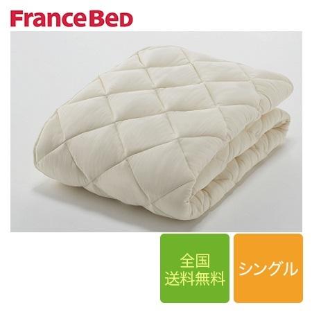 フランスベッド ソロテックスベッドパッド シングルサイズ 97cm×195cm