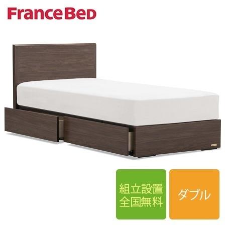 フランスベッド GR-02F 引き出し付き 高さ22.5cm ダブルフレーム スノコ床板(マットレス別売)