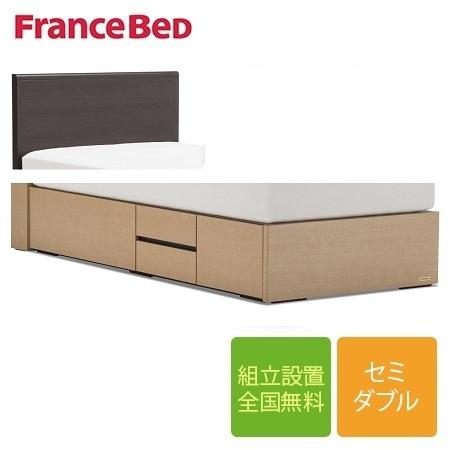 フランスベッド GR-02F 引き出し付き 高さ33cm セミダブルフレーム 布張り床板(マットレス別売)