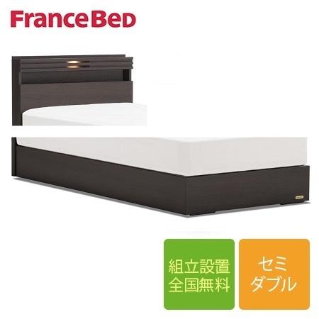 フランスベッド GR-04C 引き出し無し 高さ30cm セミダブルフレーム 布張り床板(マットレス別売)