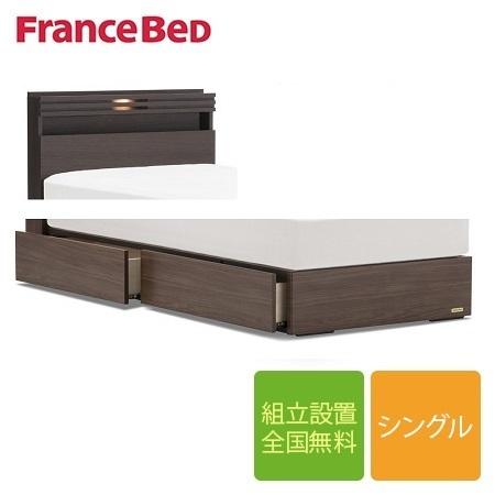 フランスベッド GR-04C 引き出し付き 高さ26cm シングルフレーム スノコ床板(マットレス別売)