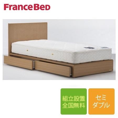 フランスベッド NL-901F 引き出し付き セミダブルフレーム ウェービングスノコ床板(マットレス別売)