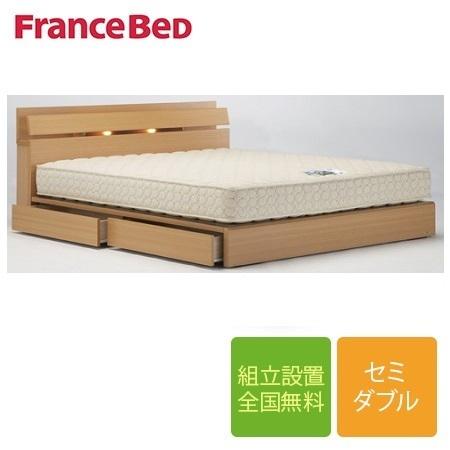 フランスベッド ネクストランディ NL-904C 引き出し付き セミダブルフレーム ウェービングスノコ床板(マットレス別売)
