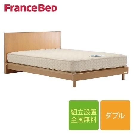 フランスベッド ネクストランディ NL-901F 脚付き ダブルフレーム ウェービングスノコ床板(マットレス別売)