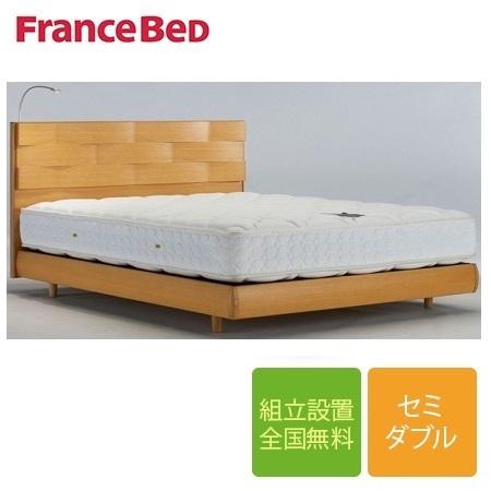 激安な フランスベッド ES-901フランスベッド ES-901 セミダブルフレーム, 防犯カメラのアチェンド:60463f50 --- newplan.com