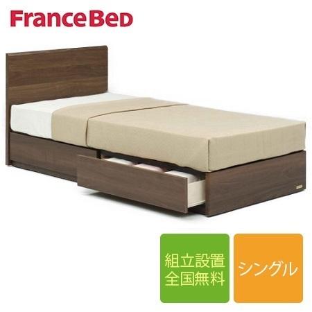 【セット特価】フランスベッド PR70-05F-ZT-020 引き出し付き シングルベッド