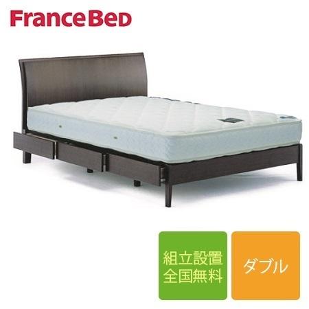 フランスベッドの代表的商品 トップデザイナーによる洗練されたデザインが人気 日本製 脚付き 高級 DR フランスベッド IL-304 引き出し付き ダブル フレーム 国産 フレームのみ IL 組み立て おしゃれ 安い イルベローチェ 定番 収納 布張り床板 ベッドフレーム 引き出し