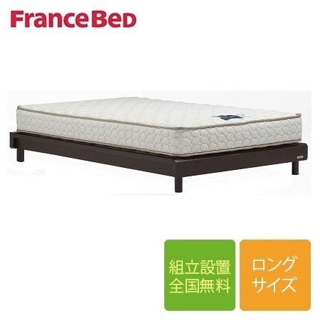 フランスベッド NL-FF 脚付き クイーンロングフレーム 布張り床板(マットレス別売)※受注生産