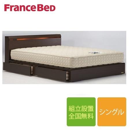 フランスベッド NL-903C 引き出し付き シングルフレーム ウェービングスノコ床板(マットレス別売)
