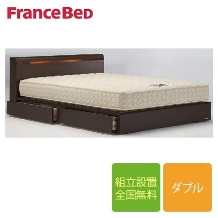フランスベッド ネクストランディ NL-903C 引き出し付き ダブルフレーム ウェービングスノコ床板(マットレス別売)