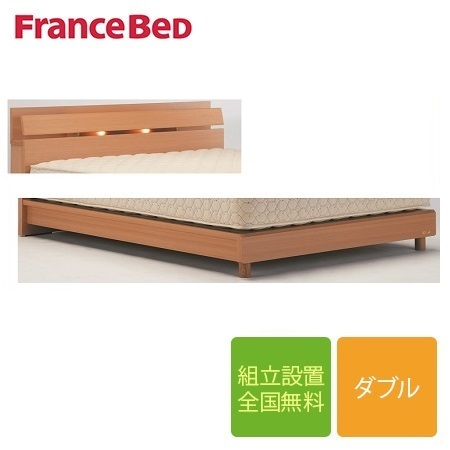 フランスベッド ネクストランディ NL-904C 脚付き ダブルフレーム 布張り床板(マットレス別売)