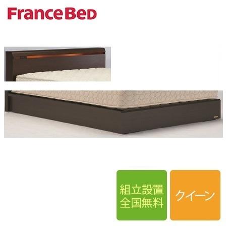フランスベッド ネクストランディ NL-903C 引き出し無し クイーンフレーム 布張り床板(マットレス別売)