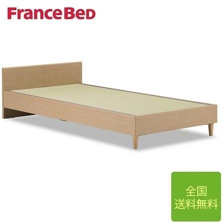 フランスベッド タタミーノF シングル フレーム   正規品 畳ベッド 国産 日本製 送料無料
