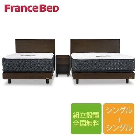 フランスベッド フランスベッド PR70-07F-ZT-PWプレミア 脚付き 脚付き シングルベッド+シングルベッド2台セット, 山県市:2f0c281f --- apps.fesystemap.dominiotemporario.com