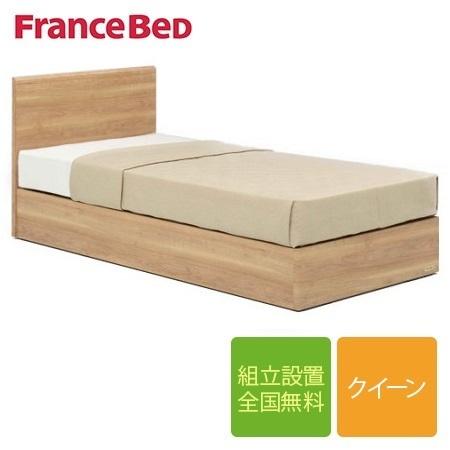 【セット特価】フランスベッド PR70-05F-ZT-PWプレミア 引き出し無し クイーンベッド(フレーム×1台+マットレス85cm幅×2枚)