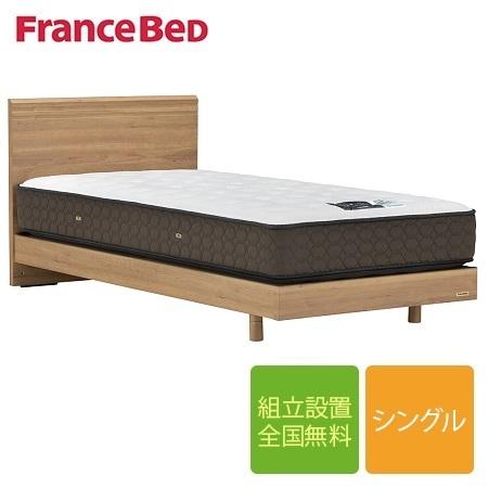 【セット特価】フランスベッド PR70-05F-ZT-PWプレミア 脚付き シングルベッド(フレーム+マットレス)