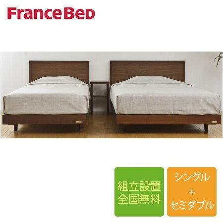 フランスベッド メモリーナDLX‐BAE-DLX シングルベッド+セミダブルベッド2台セット