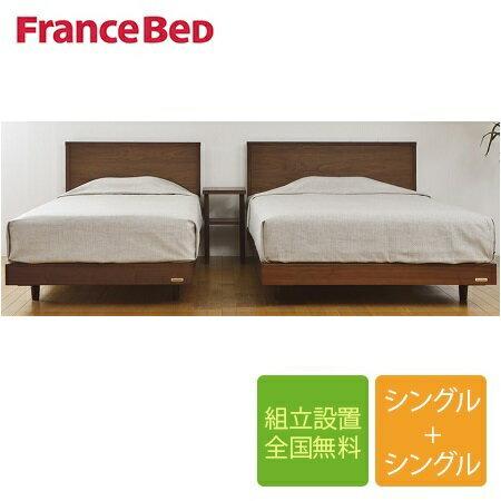 フランスベッド メモリーナDLX‐BAE-SPL シングルベッド+シングルベッド 2台セット