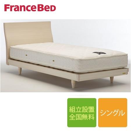 フランスベッド STB-04 シングルフレーム