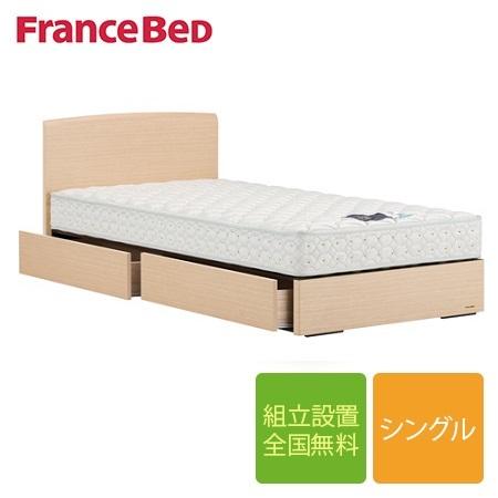 【セット特価】【期間限定クーポン発行中】フランスベッド PSF-302 引き出し付き シングルベッド(フレーム+マットレス)