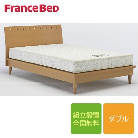 フランスベッド NLS-606-ZT-W045 AS ダブルベッド(フレーム+マットレス)