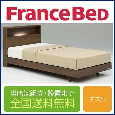 フランスベッド PR70-06C-MH-050 脚付き ダブルベッド(フレーム+マットレス)