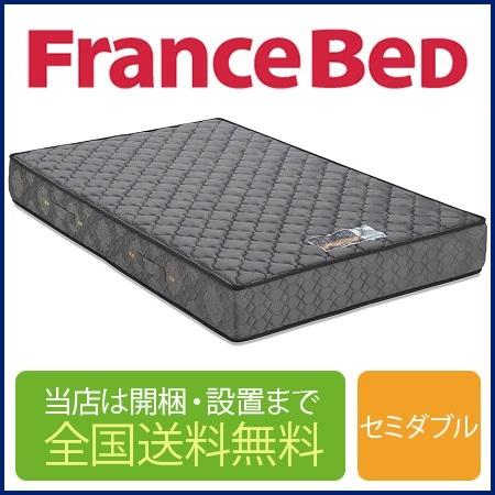 フランスベッド PWハード セミダブルマットレス 122cm×195cm×25cm