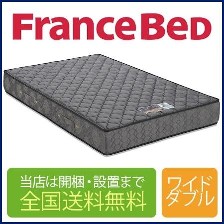 フランスベッド PWハード ワイドダブルマットレス 154cm×195cm×25cm