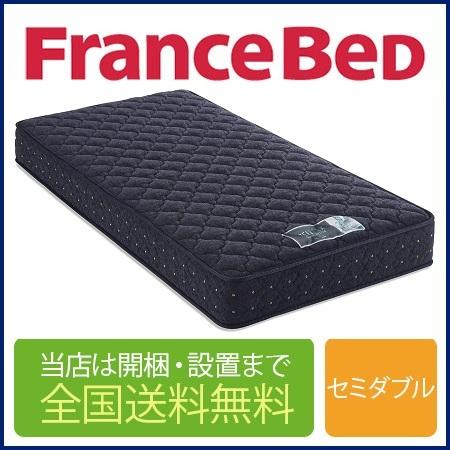 フランスベッド ZE-001 セミダブルマットレス 122cm×195cm×24cm