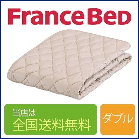 フランスベッド 羊毛ベッドパッド ダブル 140cm×195cm