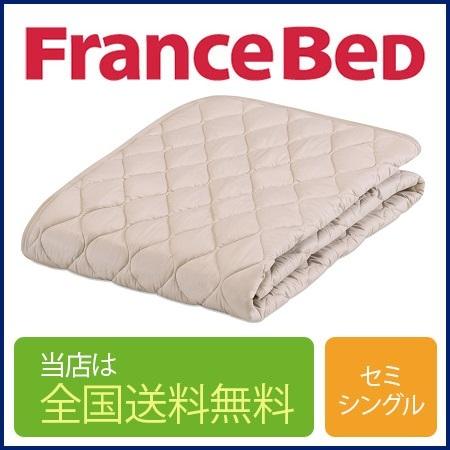 フランスベッド 羊毛ベッドパッド セミシングル 85cm×195cm