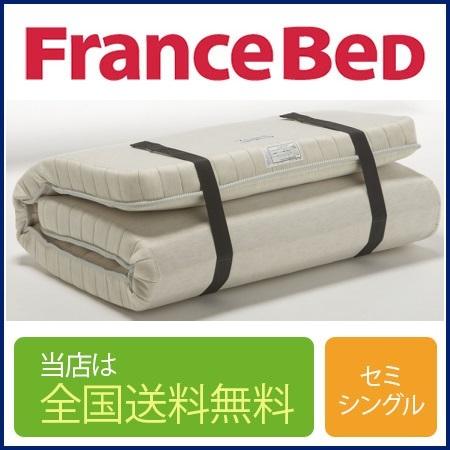 フランスベッド ラクネスーパー セミシングルマットレス 85cm×195cm×12cm
