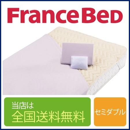 フランスベッド バイオ3点セット セミダブルサイズ 122cm×195cm(ベッドパッド1枚、マットレスカバー同色2枚)